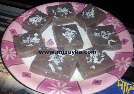 Singhare ki meethi Burfi/Katli Recipe
