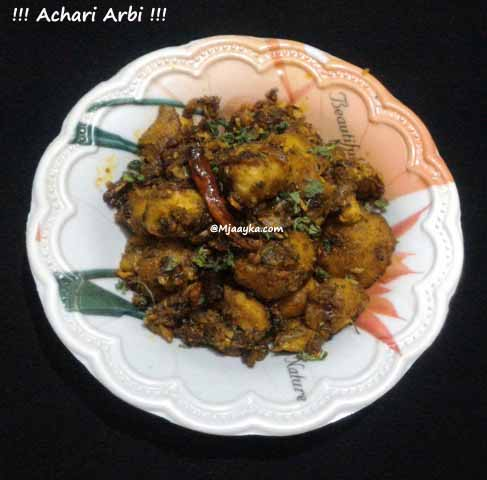 Achari Arbi Recipe