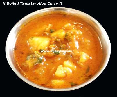 Boiled Aloo Tamatar ki sabji