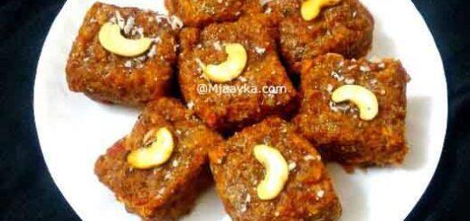 Gajar Ki Burfi Recipe