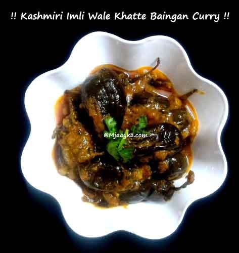 Kashmiri Imli Wale Khatte Baingan Curry Recipe