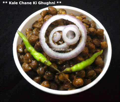 Kale Chane Ki Ghughni