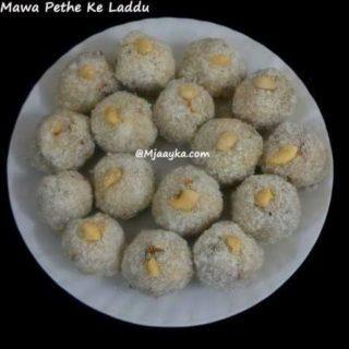 Mawa Pethe Ke Laddu Recipe