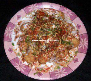 Ram Laddu Chat