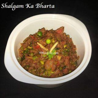 Shalgam Ka Bharta Recipe