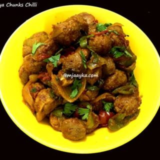 Soya Chunks Chilli Recipe