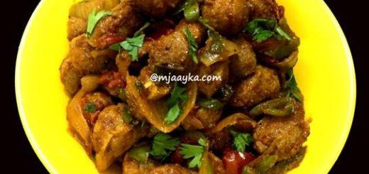 Soya Chunks Chilli Recipe