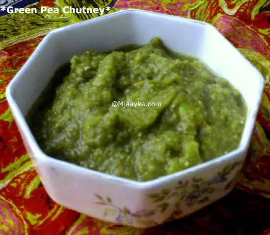 Green Pea Chutney Recipe